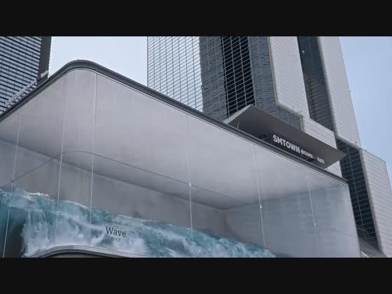 O oceano na cidade. Onda gigante 3D projetada em ecrãs LED em Seul ...